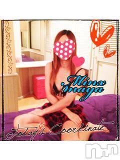 新潟デリヘルMinx(ミンクス) 麻耶(25)の10月20日写メブログ「今日は本当にありがとう」
