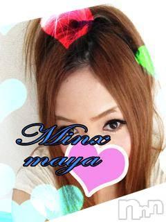 新潟デリヘル Minx(ミンクス) 麻耶(25)の9月14日写メブログ「いい日にしようね~」