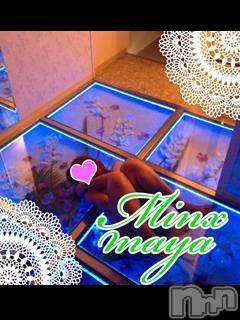 新潟デリヘルMinx(ミンクス) 麻耶(25)の2021年9月15日写メブログ「感謝です♡」