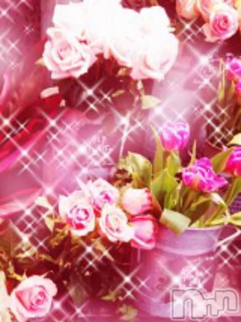 新潟メンズエステ新潟風俗出張アロママッサージ(ニイガタフウゾクシュッチョウアロママッサージ) 完熟しずな☆様(46)の6月16日写メブログ「おはようございます」