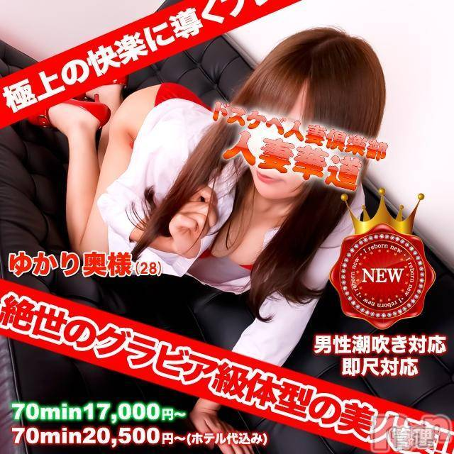 諏訪人妻デリヘル(ヒトヅマハナミチ)の2019年3月16日お店速報「男性の願望叶えます!!即尺オプションのご案内です!!」