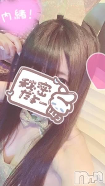 古町セクキャバPRESTIGE VIP(プレステージ ビップ) 一条 りんの5月29日写メブログ「すいようびー!」