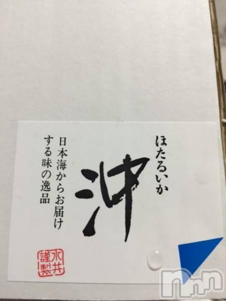 本寺小路キャバクラQueens pure(クイーンズピュア) まさみの4月21日写メブログ「むふふ(´ω`)」