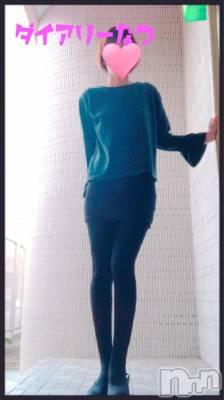長野人妻デリヘル diary~人妻の軌跡(ダイアリー~ヒトヅマノキセキ) なつ/潮吹美人妻(38)の11月14日写メブログ「限定品」