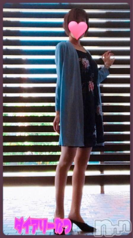 長野人妻デリヘルdiary~人妻の軌跡(ダイアリー~ヒトヅマノキセキ) なつ/潮吹美人妻(38)の2018年11月11日写メブログ「寒くない寒くない…」
