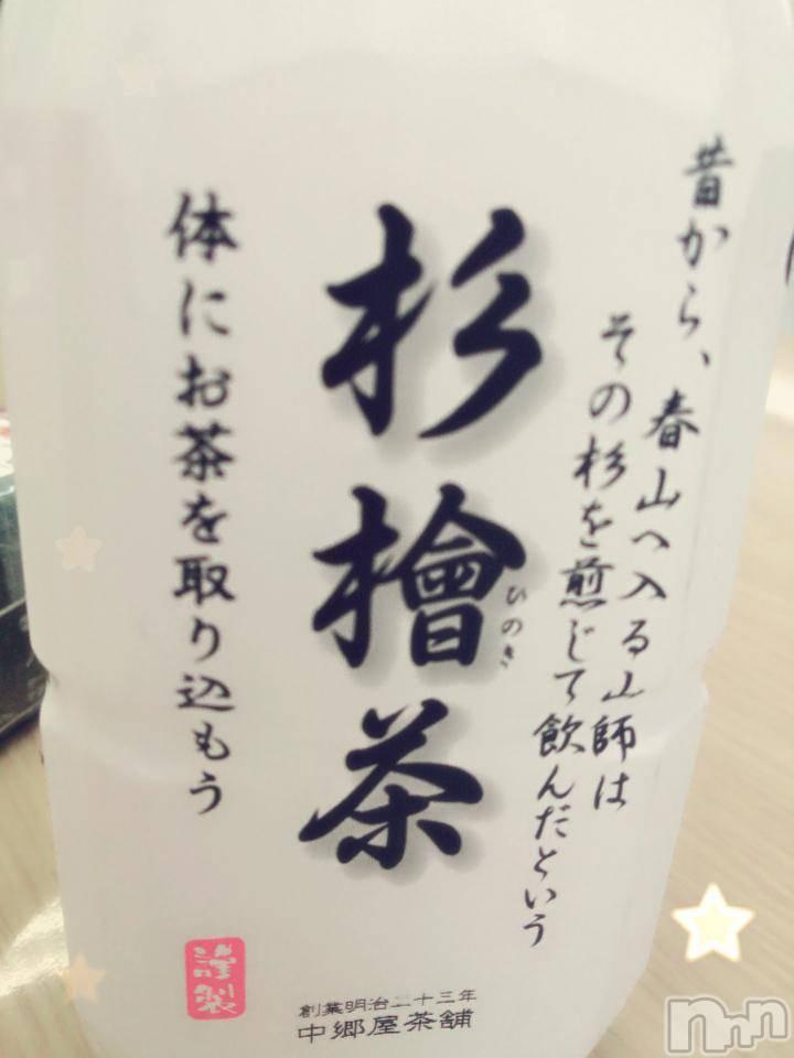 松本デリヘルPrecede(プリシード) あやの(42)の3月20日写メブログ「こんにちは(^-^)」