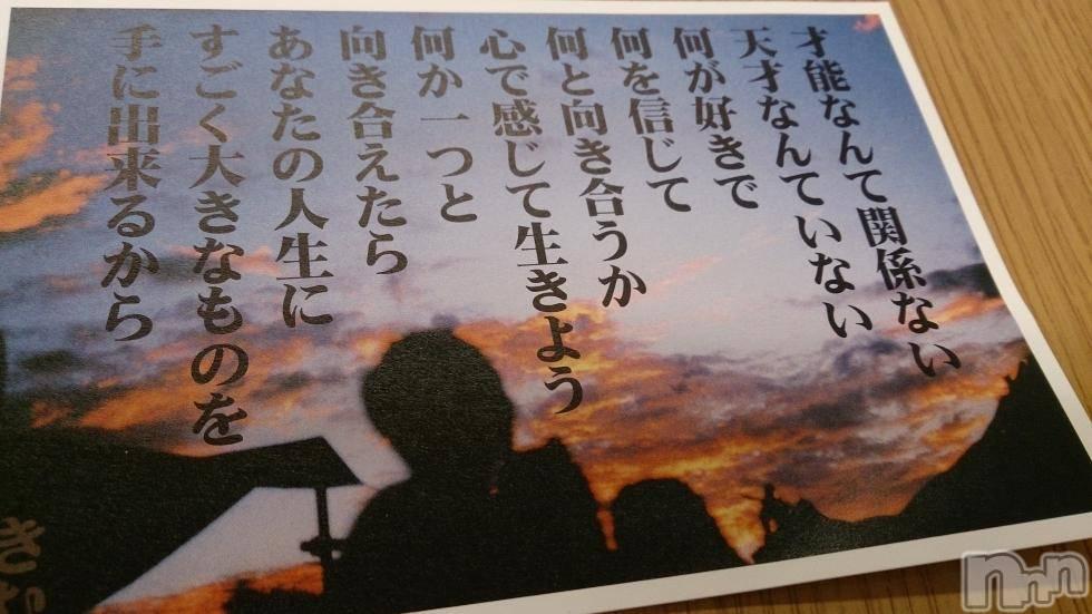 松本デリヘルPrecede(プリシード) あやの(42)の4月13日写メブログ「またまた雨(ФωФ)」