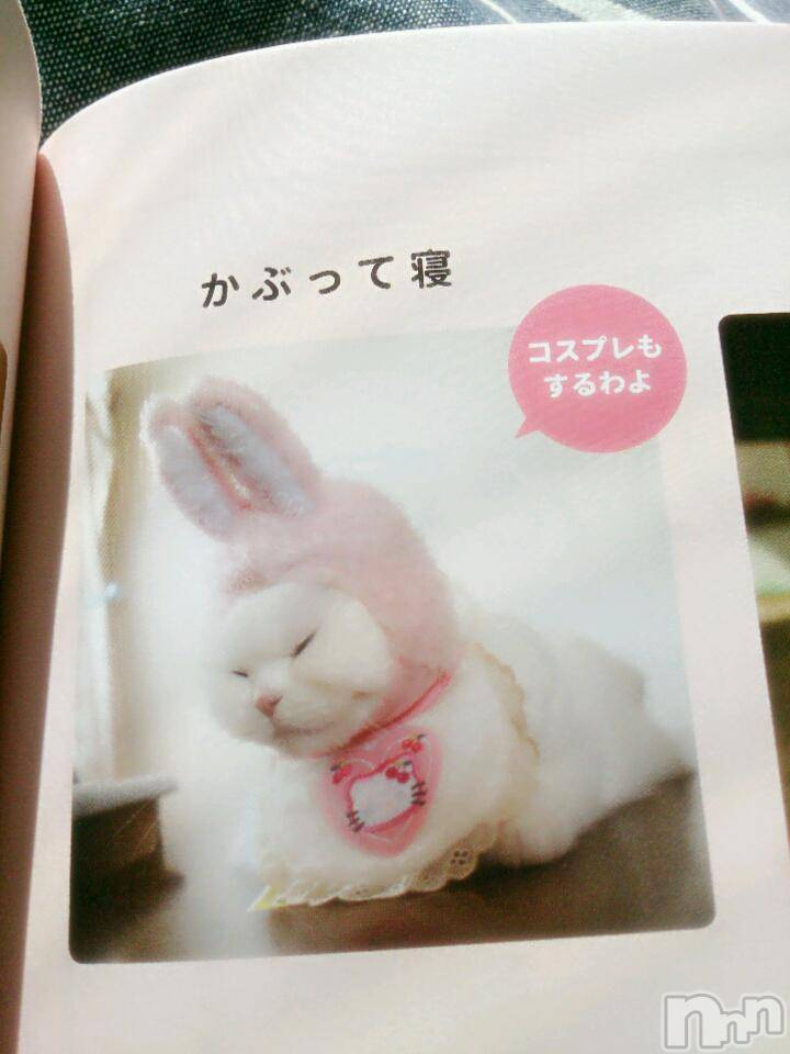 松本デリヘルPrecede(プリシード) あやの(42)の11月5日写メブログ「されるがままなの?(*´ω`*)」
