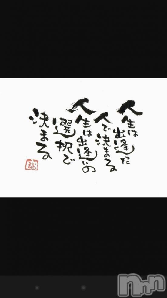 松本デリヘルPrecede(プリシード) あやの(42)の12月27日写メブログ「今年もお世話になりました。(*´∀`)」