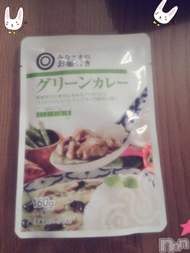 松本デリヘルPrecede(プリシード) あやの(42)の7月22日写メブログ「たまに食べたくなりません??」