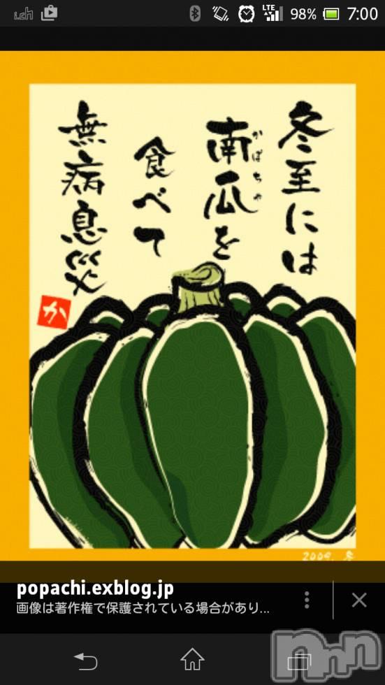 松本デリヘルPrecede(プリシード) あやの(42)の12月21日写メブログ「おはようございます。(^-^)」