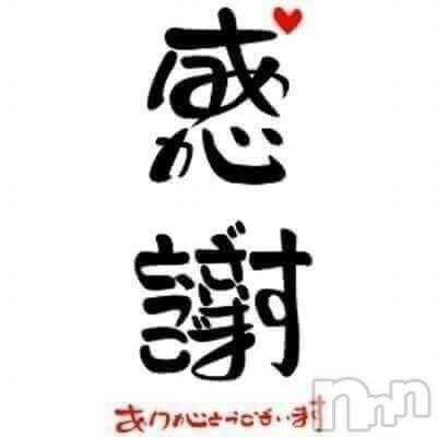 松本デリヘルPrecede(プリシード) あやの(42)の12月28日写メブログ「お世話になりました。(^-^)今年も・・・。」