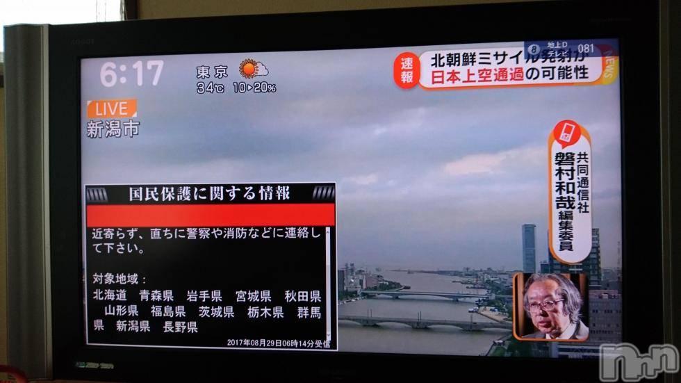 松本デリヘルPrecede(プリシード) あやの(42)の8月29日写メブログ「緊迫した朝(>_<)」