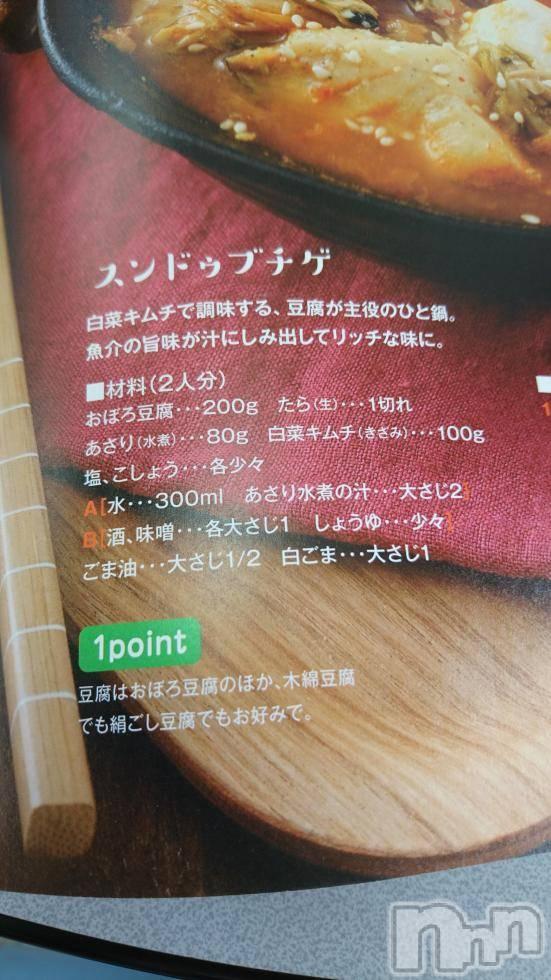 松本デリヘルPrecede(プリシード) あやの(42)の7月13日写メブログ「こんにちは(^-^)v」