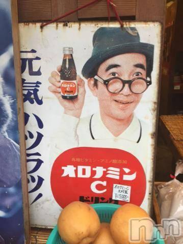 松本デリヘルPrecede 本店(プリシード ホンテン) あやの(44)の9月21日写メブログ「急遽ですが・・・」