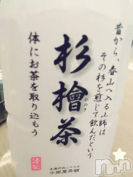 松本デリヘルPrecede(プリシード) あやの(41)の3月20日写メブログ「こんにちは(^-^)」