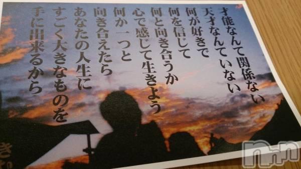 松本デリヘルPrecede(プリシード) あやの(41)の4月13日写メブログ「またまた雨(ФωФ)」