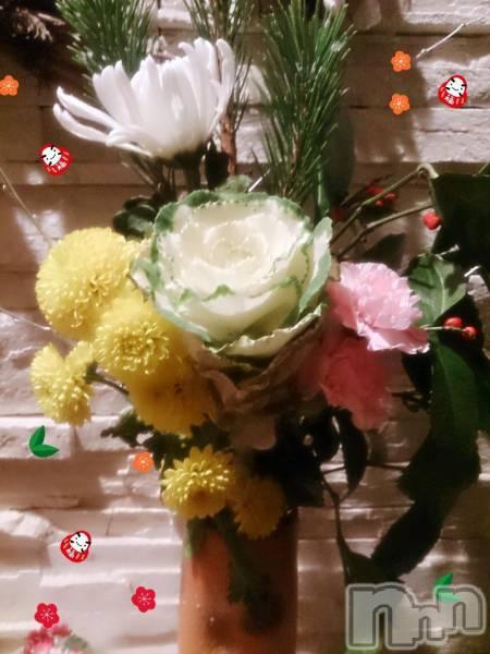松本デリヘルPrecede(プリシード) あやの(41)の1月3日写メブログ「今年も宜しくお願い致します。♪ヽ(´▽`)/」