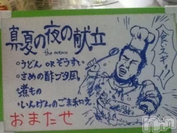 松本デリヘルPrecede(プリシード) あやの(41)の9月23日写メブログ「実在してたら逆に行ってみたい。(゚∀゚)━!」