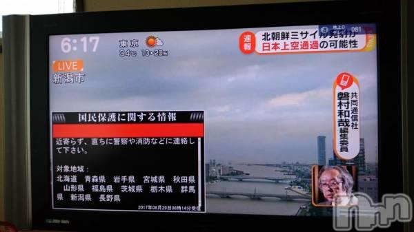 松本デリヘルPrecede(プリシード) あやの(41)の8月29日写メブログ「緊迫した朝(>_<)」