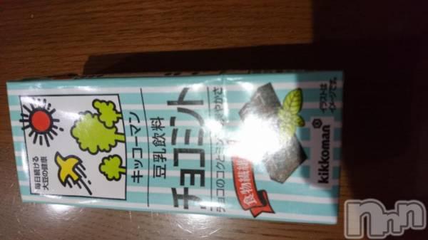 松本デリヘルPrecede(プリシード) あやの(41)の3月9日写メブログ「豆乳にもチョコミント?」