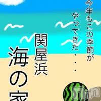 新潟駅前ガールズバーカフェ&バー こもれびll(カフェアンドバーコモレビツー) みーちょりんの5月27日写メブログ「クラウンガール」