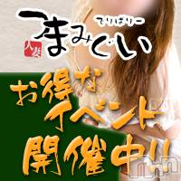 長野人妻デリヘル つまみぐい(ツマミグイ)の1月14日お店速報「☆ウインターイベント☆」