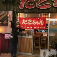 新潟駅前ガールズバーカフェ&バー こもれび(カフェアンドバーコモレビ) せりの6月10日写メブログ「たこちゃん」