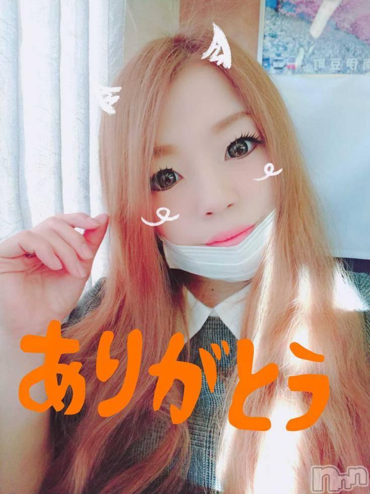 新潟ソープ不夜城(フヤジョウ) ネネ(24)の12月31日写メブログ「ありがとうございました♪」