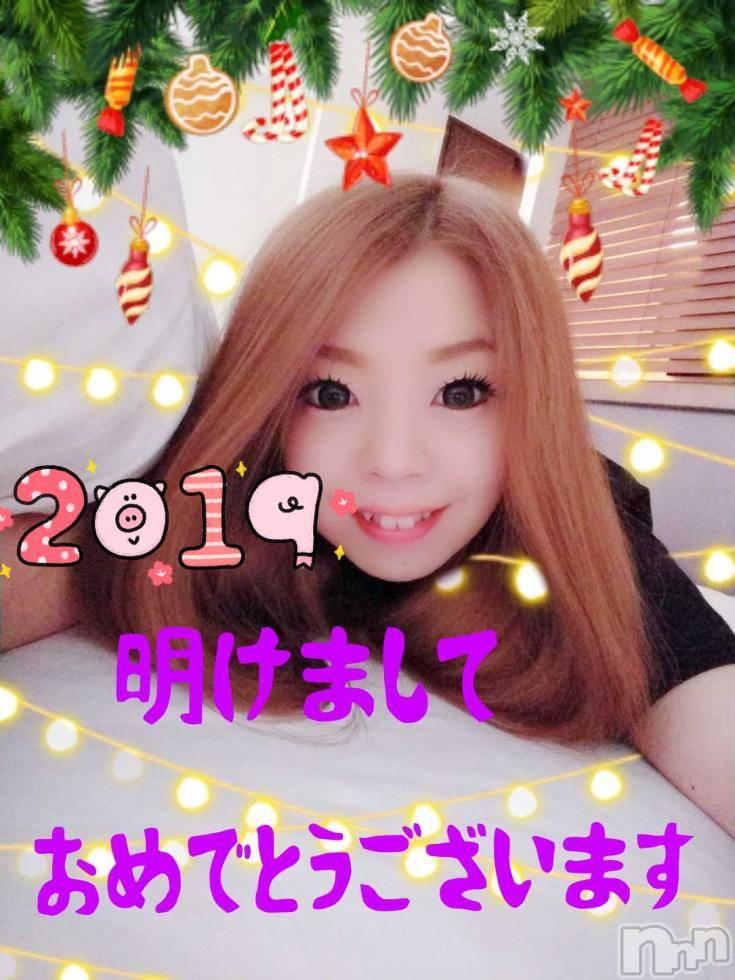 新潟ソープ不夜城(フヤジョウ) ネネ(24)の1月1日写メブログ「あけましておめでとうございます」