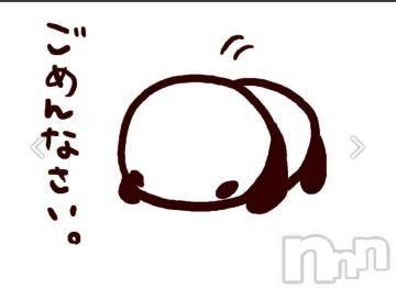 新潟ソープ不夜城(フヤジョウ) ネネ(24)の7月31日写メブログ「ご予約してくれたお兄様」