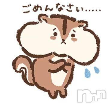 新潟ソープ不夜城(フヤジョウ) ネネ(24)の8月25日写メブログ「ごめんなさい(T_T)」