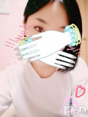 新潟デリヘル にいがた天国(ニイガタテンゴク) りりぃ☆2年生☆(20)の6月20日写メブログ「最近……」