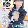 りりぃ☆2年生☆(20)