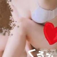 新潟デリヘル Charmant(シャルマン)の10月20日お店速報「ロリカワ癒し系スレンダーくるみ」