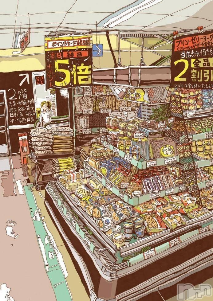 松本デリヘルPrecede(プリシード) まりあ(43)の9月4日写メブログ「大人の遊び。」