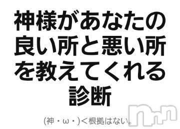 松本デリヘルPrecede(プリシード) まりあ(43)の9月11日写メブログ「根拠はない。」