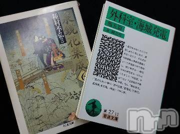 松本デリヘルPrecede(プリシード) まりあ(43)の9月19日写メブログ「人間よくなるも悪くなるも一寸の間。」