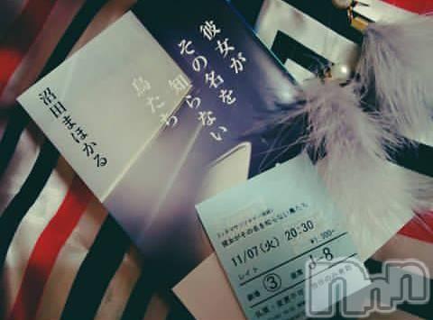 松本デリヘルPrecede(プリシード) まりあ(42)の12月5日写メブログ「今年一番の。」