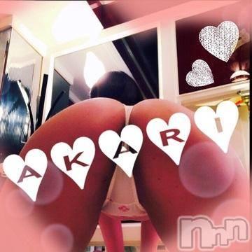 新潟デリヘルCharmant(シャルマン) あかり(22)の12月18日写メブログ「カサブランカさん☆おれい」