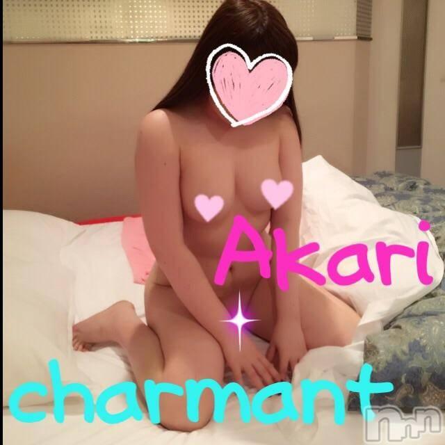 新潟デリヘルCharmant(シャルマン) あかり(22)の1月28日写メブログ「亀田ファーストの社長さん」