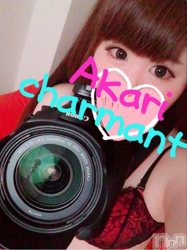 新潟デリヘルCharmant(シャルマン) あかり(22)の1月31日写メブログ「撮影してきたよ」
