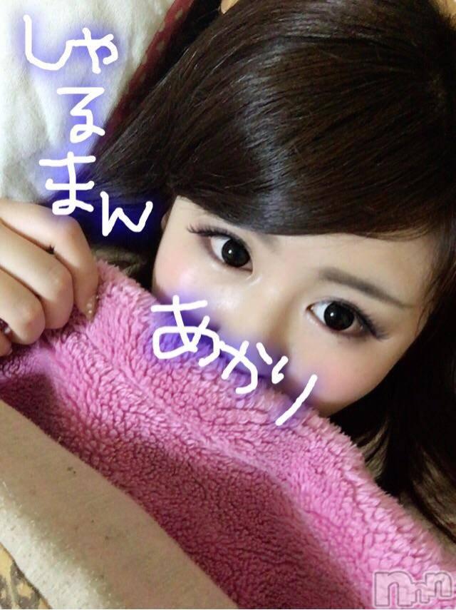 新潟デリヘルCharmant(シャルマン) あかり(22)の3月31日写メブログ「土曜日」