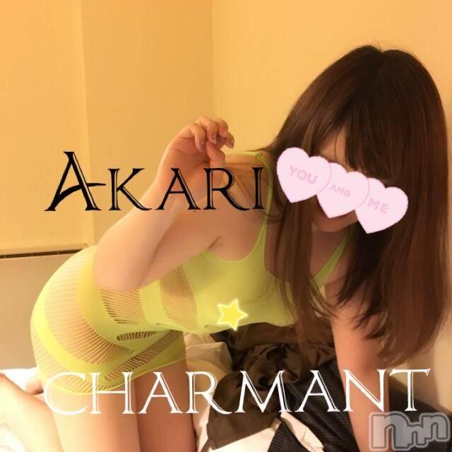 新潟デリヘルCharmant(シャルマン) あかり(22)の12月11日写メブログ「出勤」