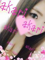 新潟デリヘル Charmant(シャルマン) あかり(22)の5月25日写メブログ「東横インさん☆おれい」