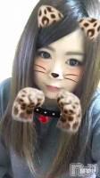 新潟デリヘル Charmant(シャルマン) あかり(22)の9月17日動画「遊んでください」
