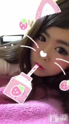 新潟デリヘルCharmant(シャルマン) あかり(22)の3月10日動画「遊んでください」
