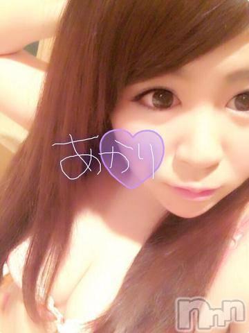 新潟デリヘルCharmant(シャルマン) あかり(22)の1月17日写メブログ「ベニスさん☆おれい」