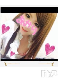 新潟デリヘルCharmant(シャルマン) あかり(22)の3月16日写メブログ「おれい★」
