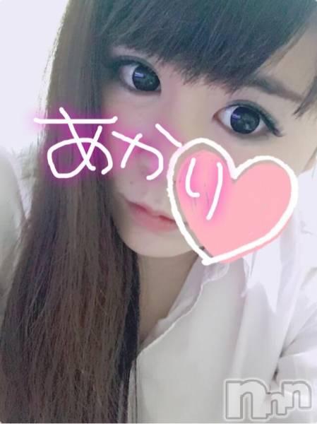 新潟デリヘルCharmant(シャルマン) あかり(22)の1月16日写メブログ「出勤」